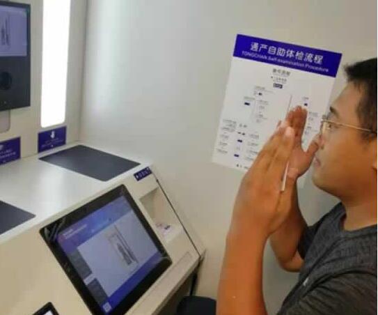 驾驶人体检换证可以在石家庄邮政办理啦