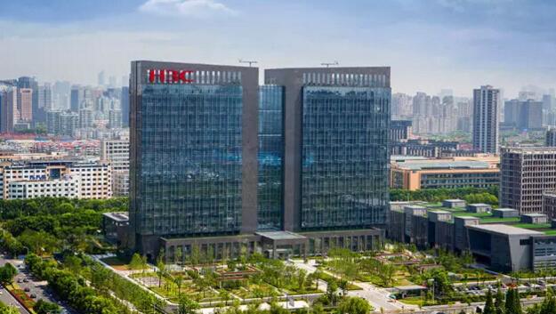新华三正式加入中国互联网协会反网络病毒联盟(ANVA)