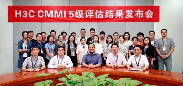 荣登最高峰 新华三顺利通过软件能力成熟度模型CMMI 5级认证
