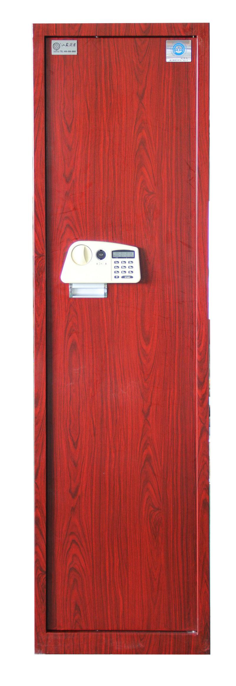 电子保密柜(木纹色)