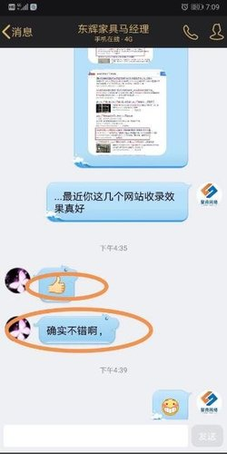 Donghui Furniture Customer Feedback