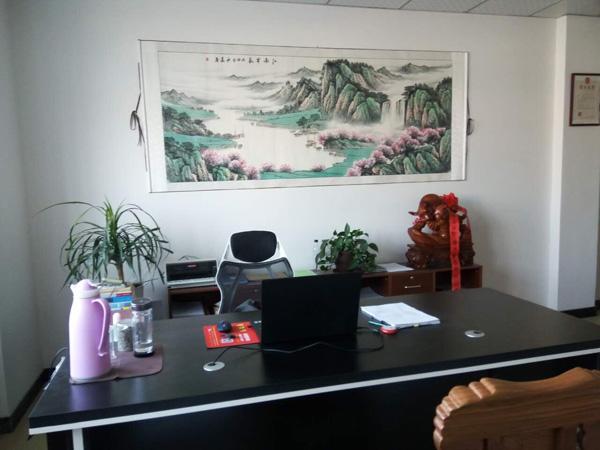 山东生活帮律师事务所
