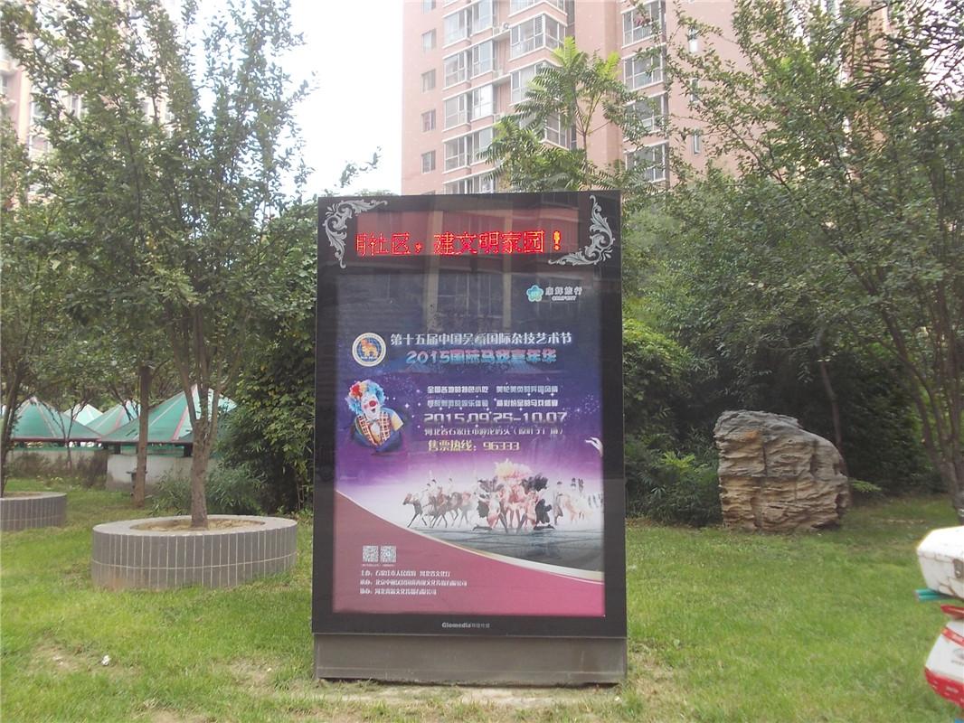 康辉-大马庄园