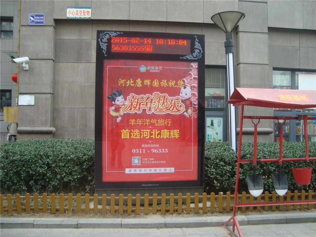 康辉旅游-荣景园