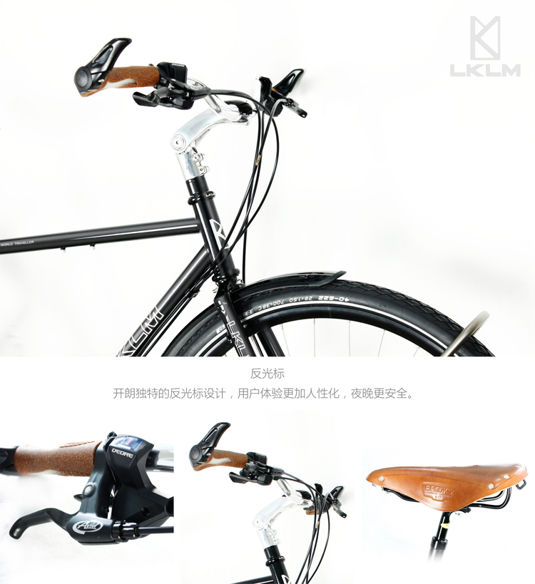旅行自行车价格