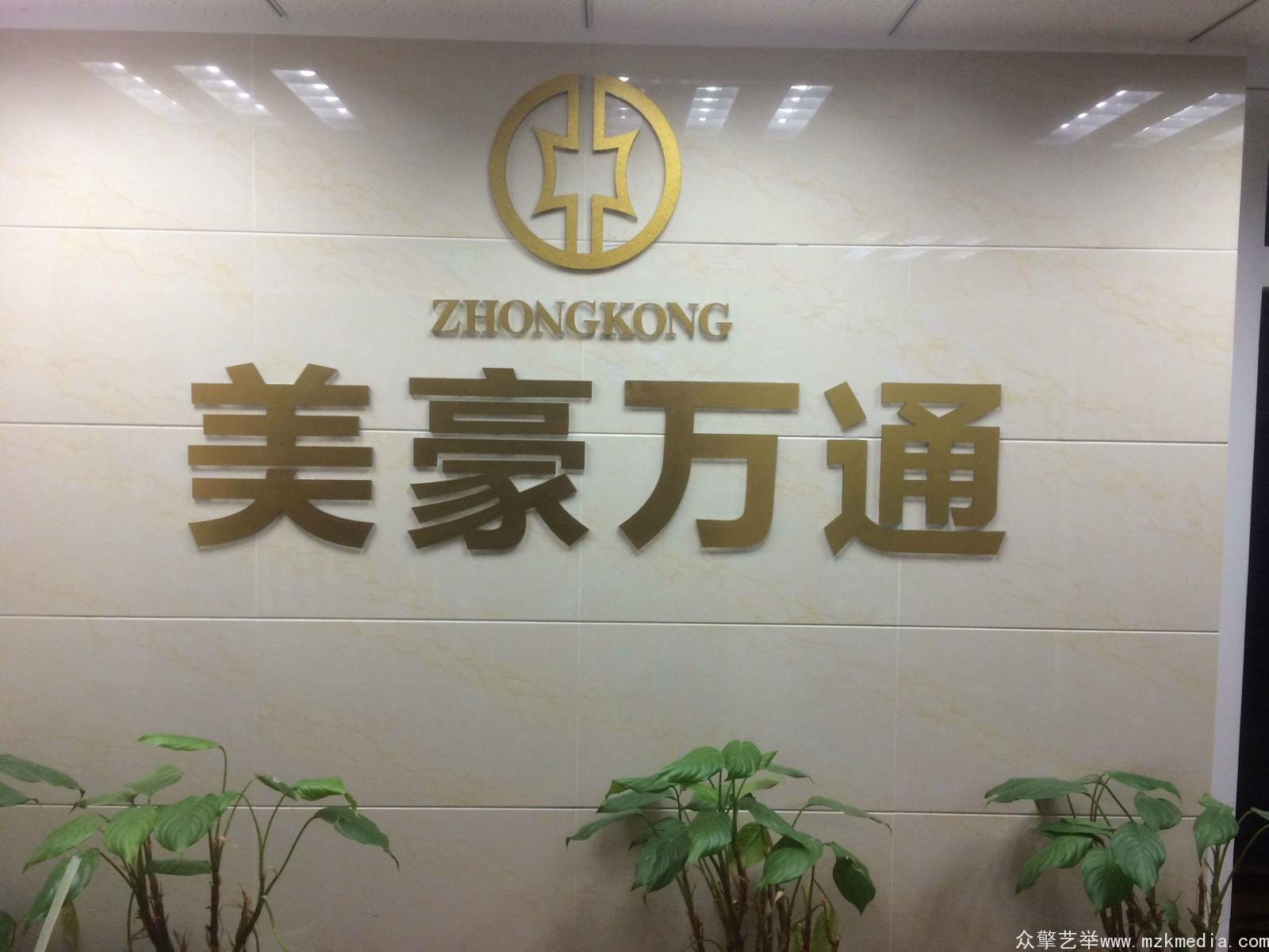 南京背景墻設計制作