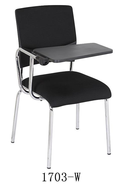 办公椅1703-W