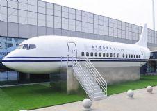 航空实训中心