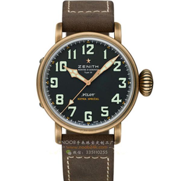 【KW厂】真力时飞行员系列29.2430.679/21.C753青铜腕表