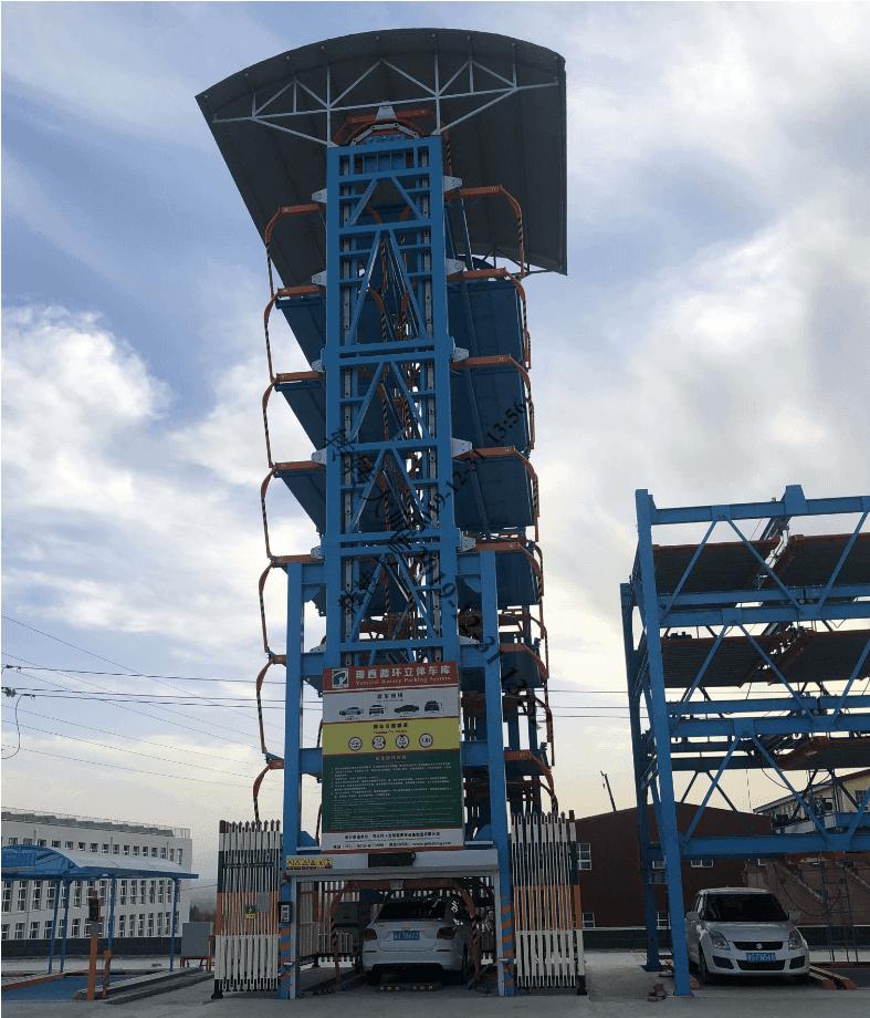 垂直循環型立體停車庫