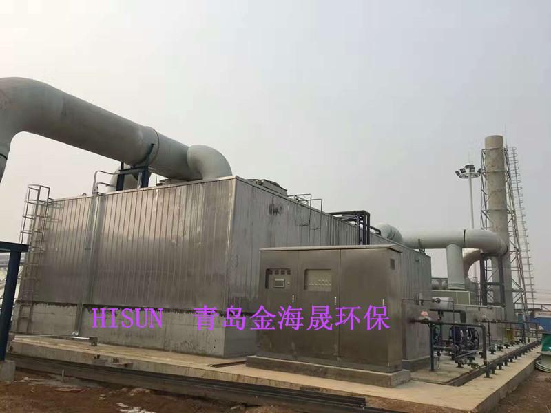 山西潞安矿业除臭装置