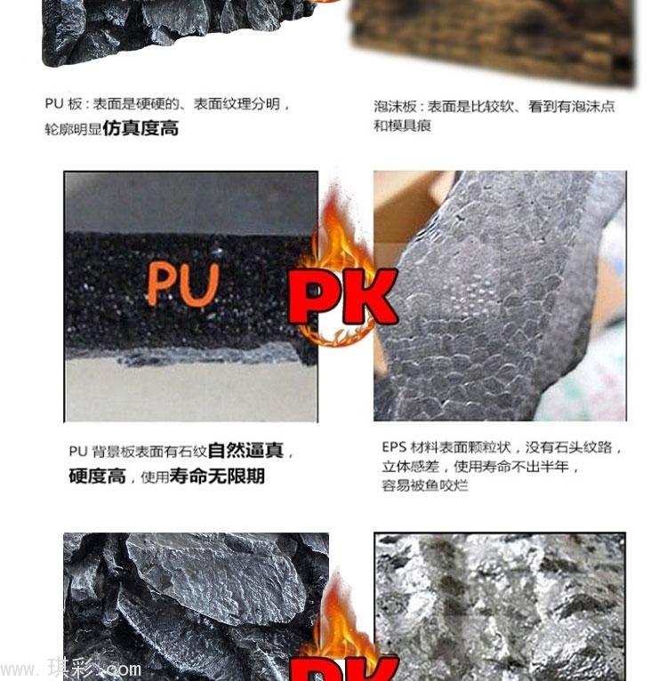 pu38说明_08.jpg