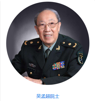 《氫氣控癌》 吳孟超院士評述:這是腫瘤康復的顛覆性探索