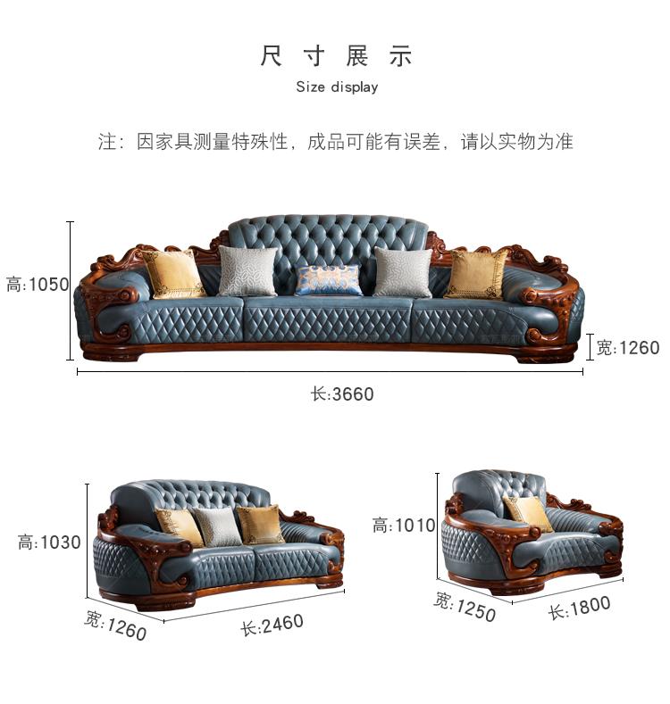 T512沙发_21.jpg