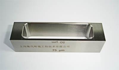 固定式湿膜制备器20.png