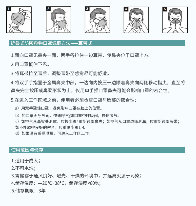 详情13.jpg