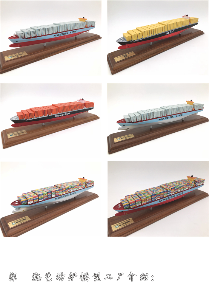 U盤集裝箱船模-航運禮品-海藝坊模型工廠