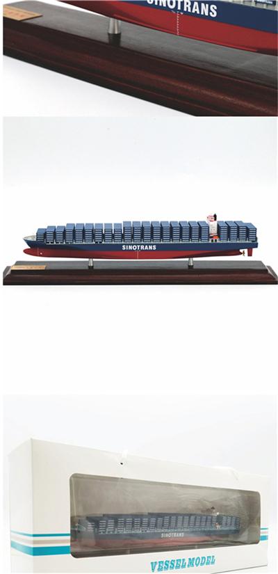 海藝坊批量定制各種集裝箱貨柜船模型禮品船模:創意船模貨柜船模型LOGO定制,創意船模貨柜船模型定制定做,創意船模貨柜船模型訂制訂做
