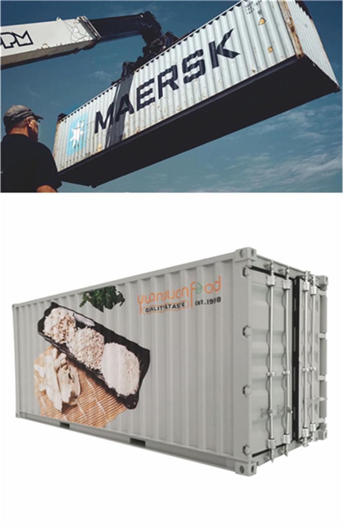 海藝坊集裝箱貨柜模型工廠生產制作各種:創意貨柜模型批發,主題貨柜模型LOGO定制,主題貨柜模型定制定做,主題貨柜模型紙巾盒筆筒。