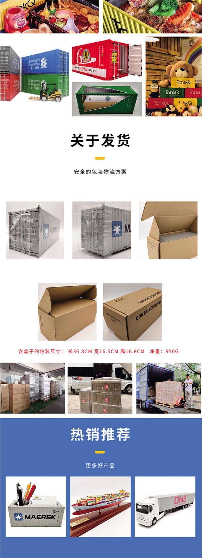 海藝坊集裝箱貨柜模型工廠生產制作各種:紀念品貨柜模型工廠,紀念品貨柜模型生產廠家,運輸貨柜模型LOGO定制,運輸貨柜模型定制定做,運輸貨柜模型訂制訂做。