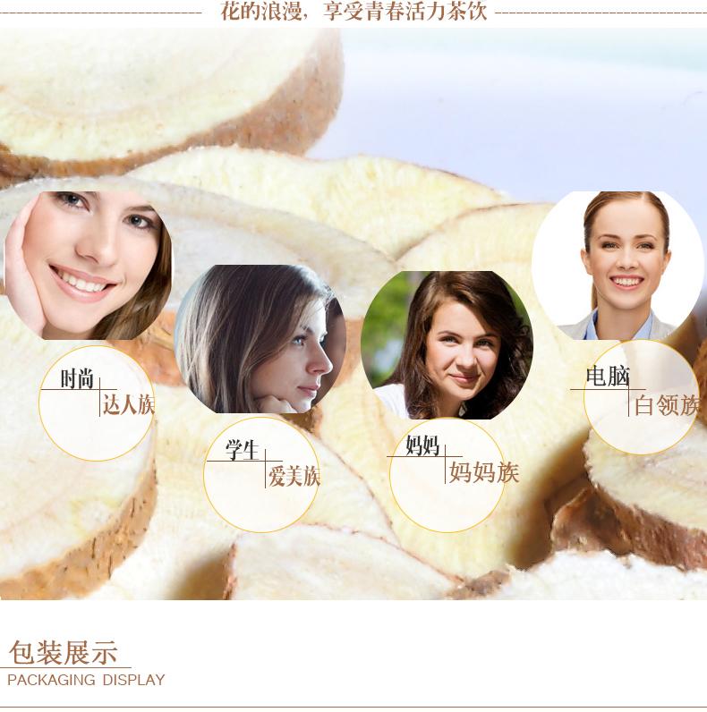 澳门太阳集团2007网站