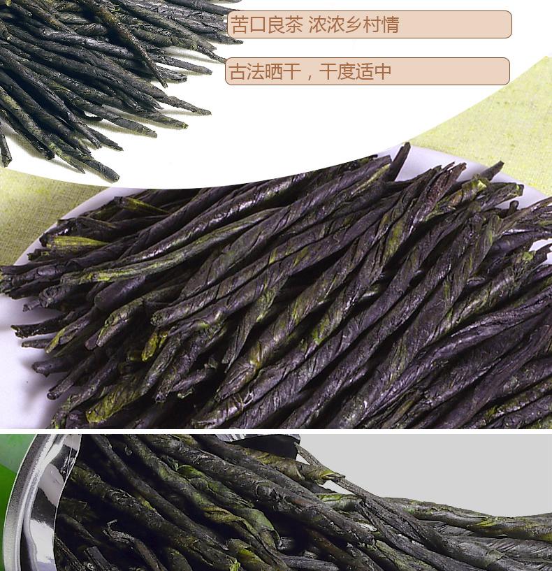 苦丁茶详情页PSD_04.jpg