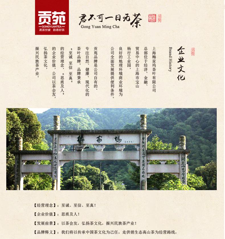 黑黃苦蕎詳情_11.jpg