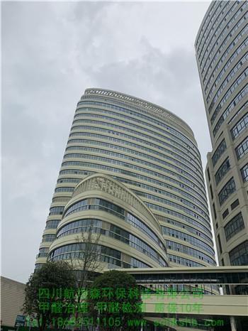 成都市第五人民医院新综合大楼甲醛治理(除甲醛案例展示)