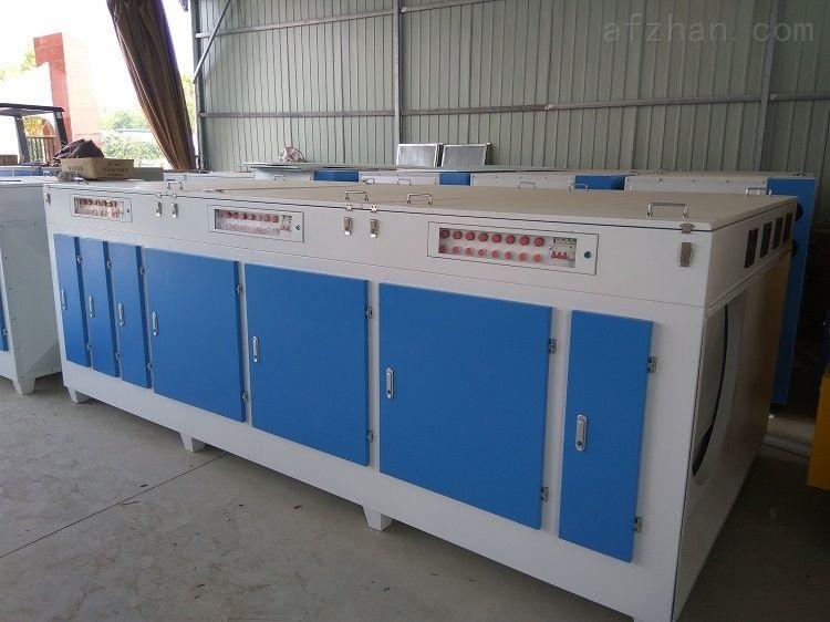 UV高能光解集光氧催化氧化处理设备