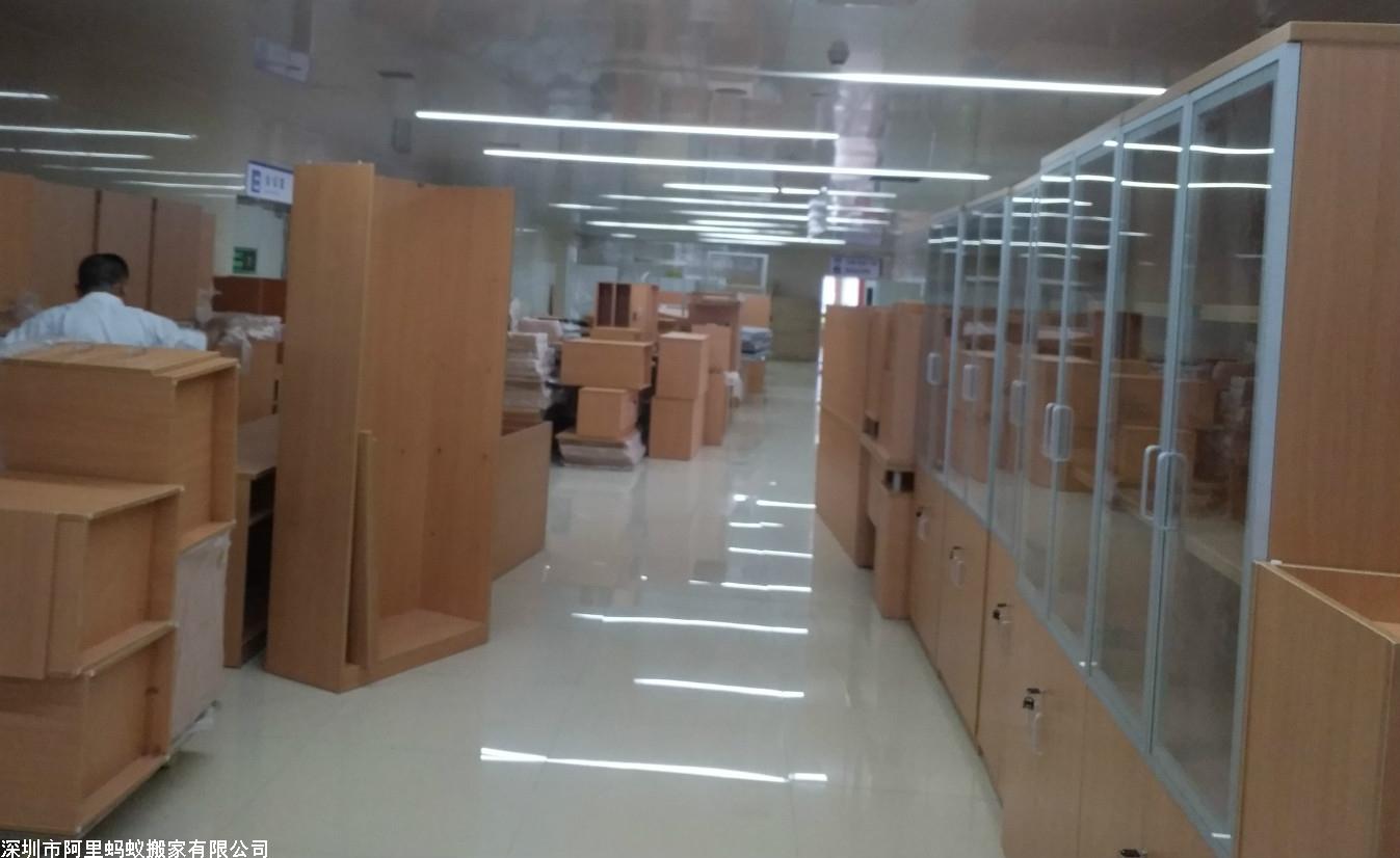 深圳市宝安第二人民医院8