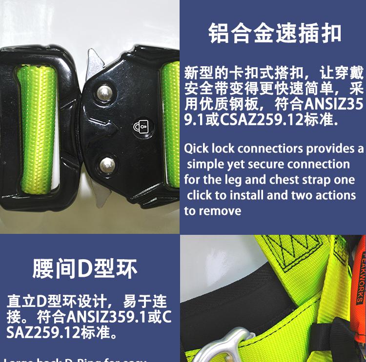 全铝变色织带安全带正面效果_07.jpg