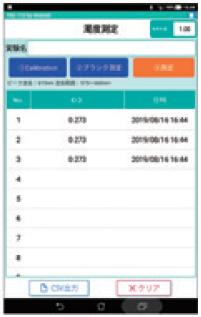 QQ图片20200819102240.png