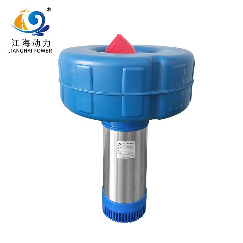 浮水式排灌/增氧泵