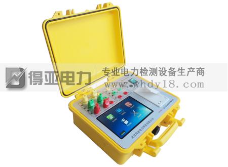 DYBR-V变压器容量特性测试仪