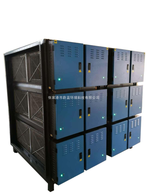 工业油烟净化器WL480