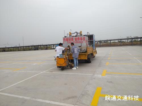 猎豹汽车停车场划线施工