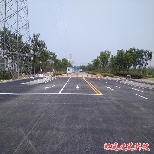 新安路道路划线