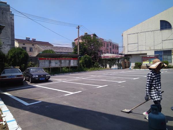 来安县交通局停车位标线