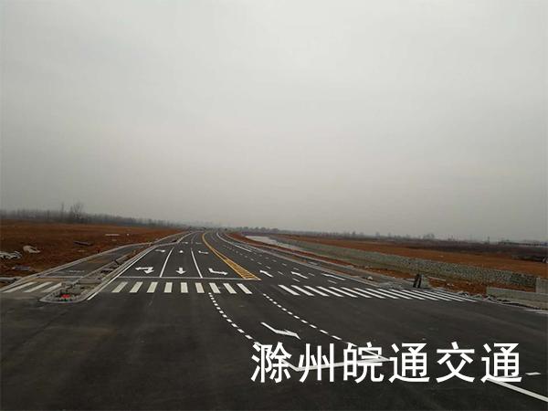 滁州市湖州路道路标线施工