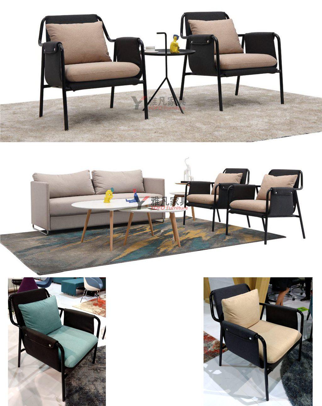 休闲椅|休闲沙发|洽谈椅|现代休闲亚博体育app苹果版本YF-F9220