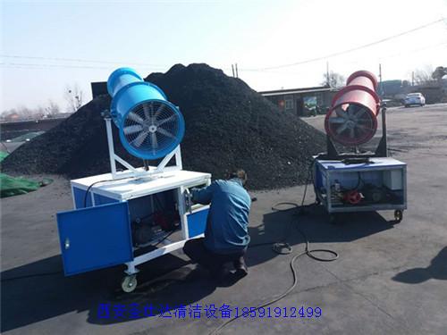 煤矿降尘雾炮机