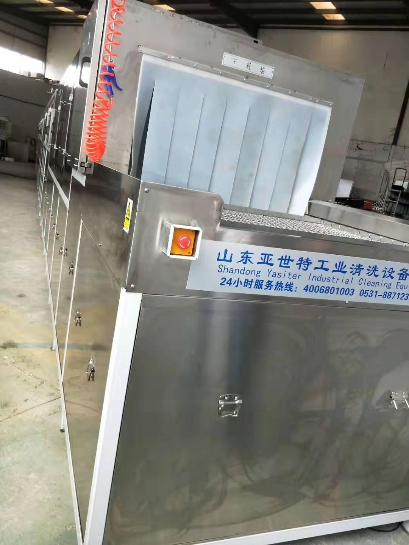 通过式超声喷淋清洗机