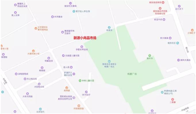 QQ截图20190919103348.png