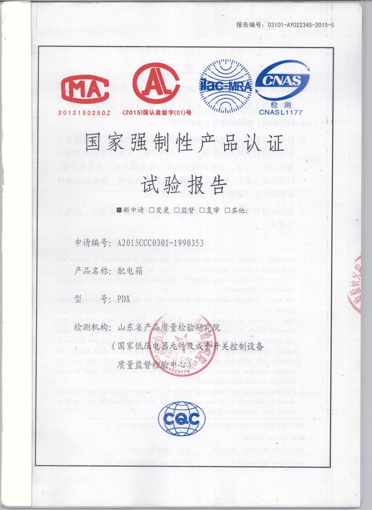 CCC实验报告