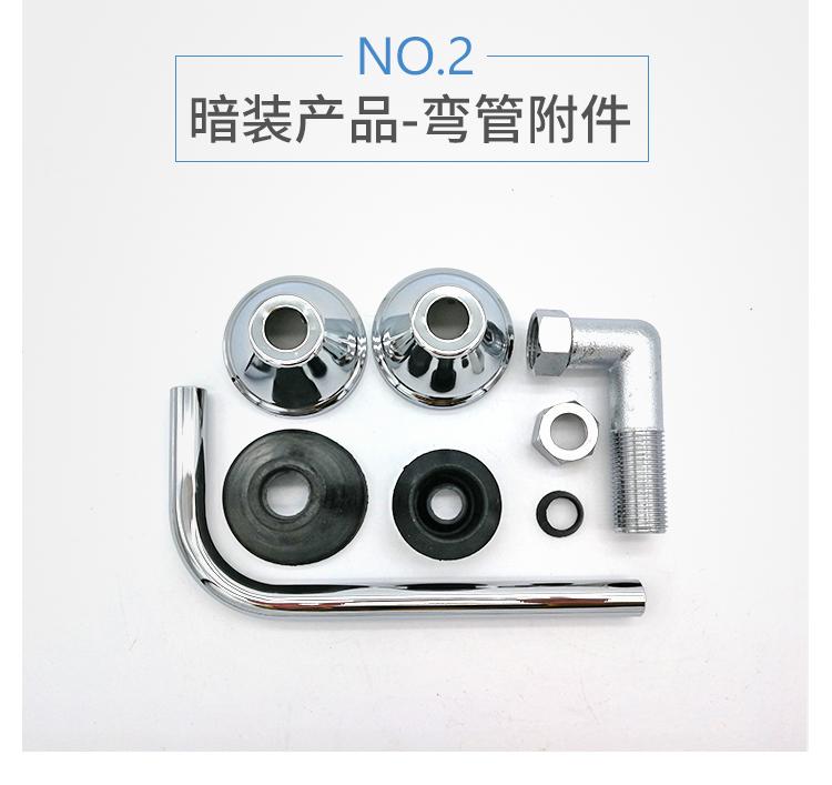 12-小便斗自动感应器_09.jpg