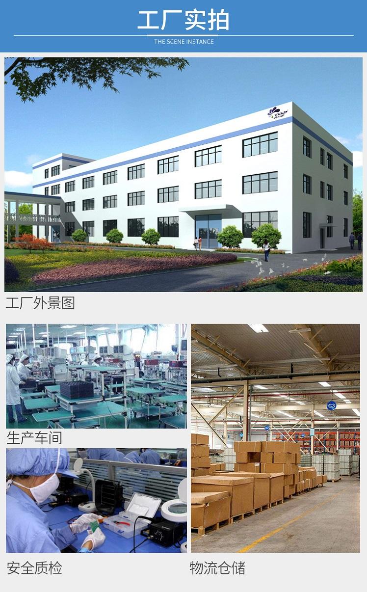 工厂图片748.jpg