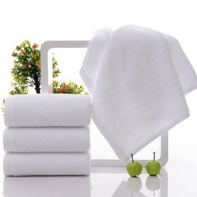 高档宾馆毛巾