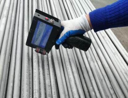 不銹鋼無縫管的破孔加工工藝是如何