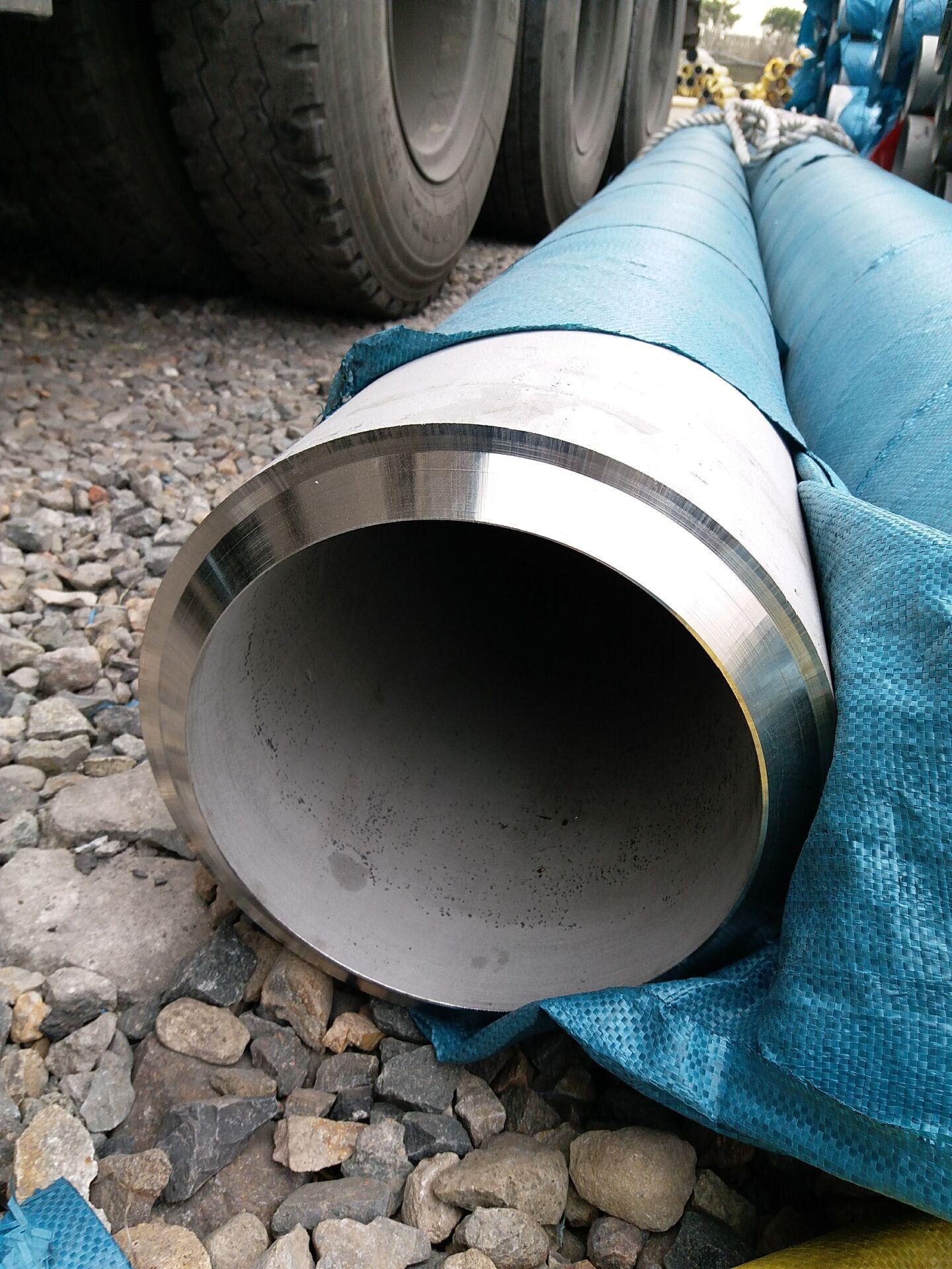 不锈钢管平口坡口,不锈钢管切割