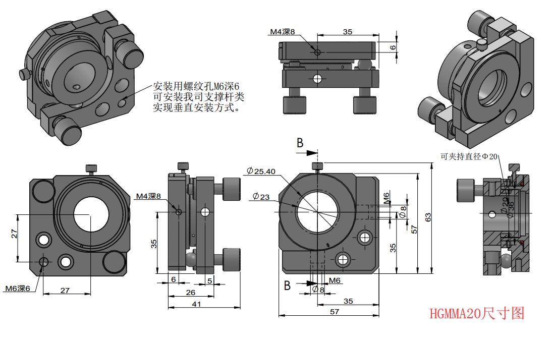 HGMMA20尺寸图.png